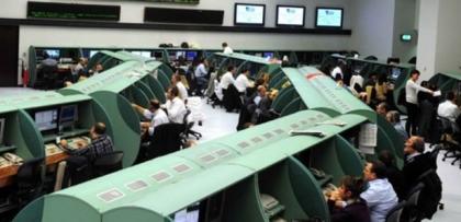 Piyasalar gün sonu özeti -11 Haziran 2014