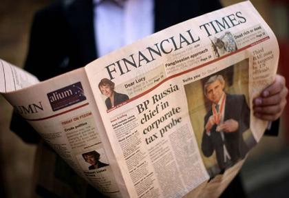 financial times'tan tl yorumu