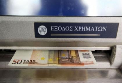 """YBB: """"Borsa ve Bankalar 13 Temmuz'a kadar kapalı"""""""