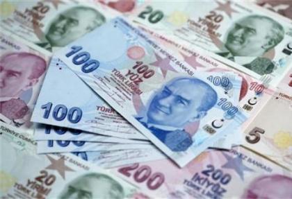 2016'da ödenecek zamlı vergi ve harçlar Resmi Gazete'de yayımlandı.