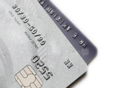 Kredi kartı aidatının iadesi için düğmeye basılıyor