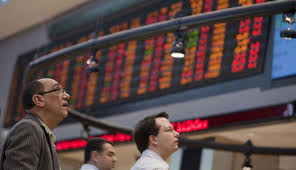 Piyasalar yeniden TCMB'ye odaklandı!
