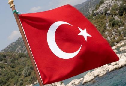 turkiye, global rekabet gucunde basamak atladi
