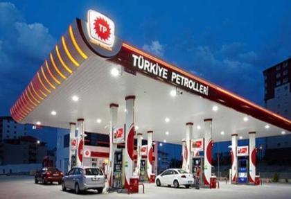 iste turkiye petrolleri`nin yeni sahibi
