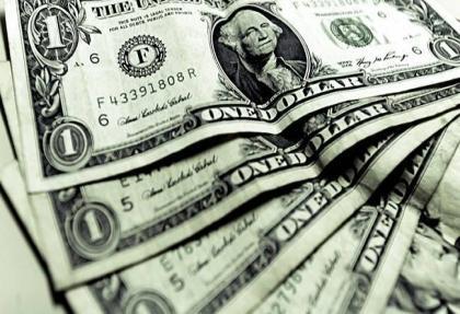 Dolar sürpriz yaptı.. Çakıldı..
