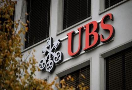 UBS, Türk tahvilleri almaya başladı