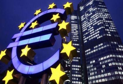 ECB tutanakları açıklandı