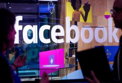 Facebook hisseleri füze gibi çakıldı!