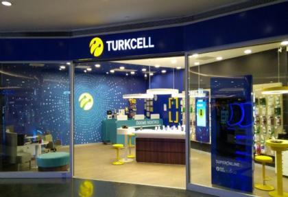 Morgan Stanley, en çok hangi Türk hissesini beğeniyor?