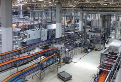 Türkiye'nin İkinci 500 Büyük Sanayi Kuruluşu Araştırması açıklandı
