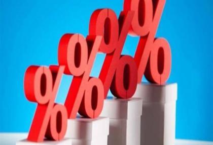 Merkez Bankası faiz kararını açıkladı – 20 ağst