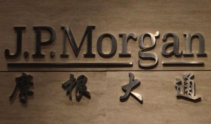 JPMorgan'nın Türkiye hakkındaki öngörüleri